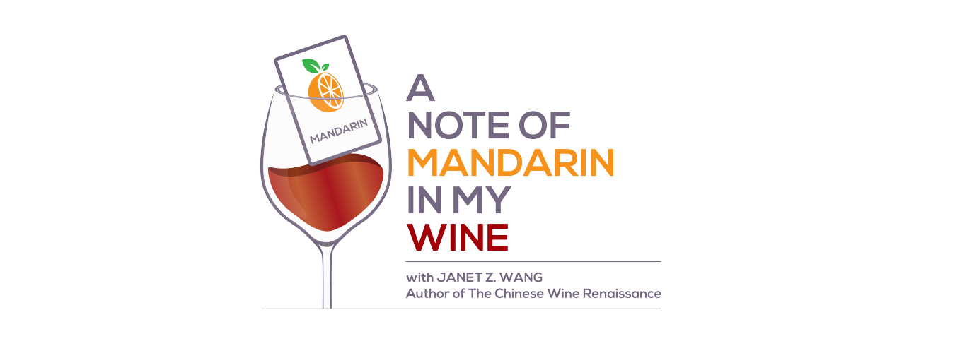 Note of Mandarin