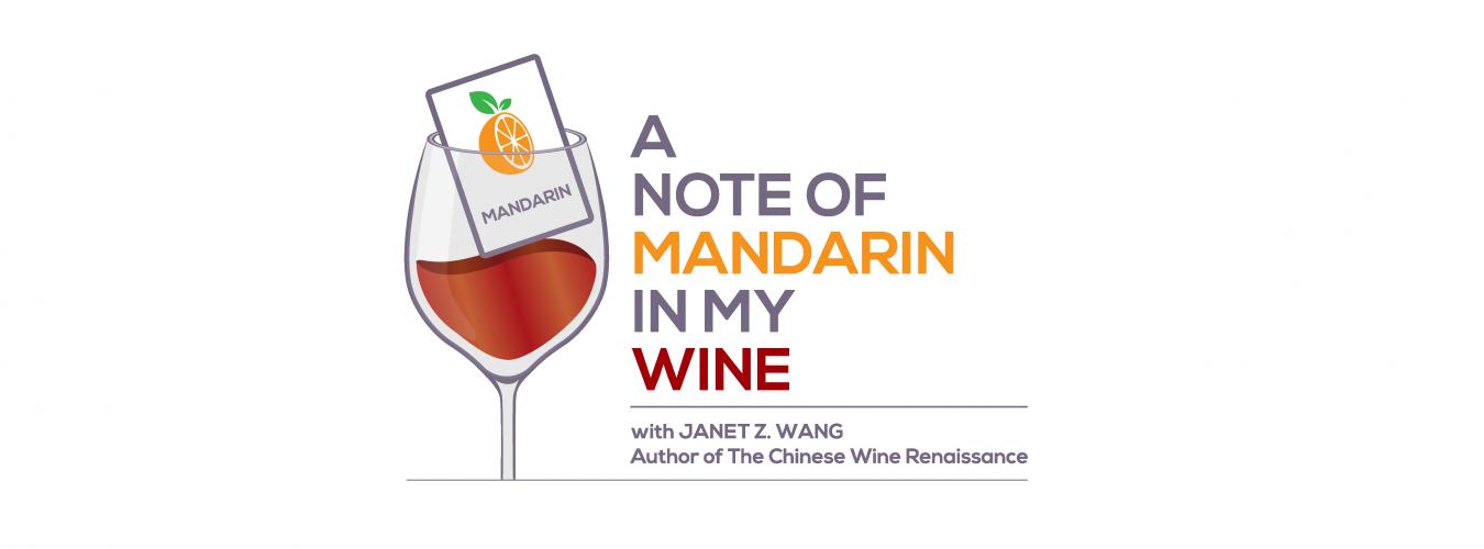 Note of Mandarin